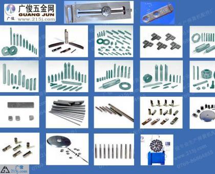 广俊专业生产弹簧机配件各类产品展示