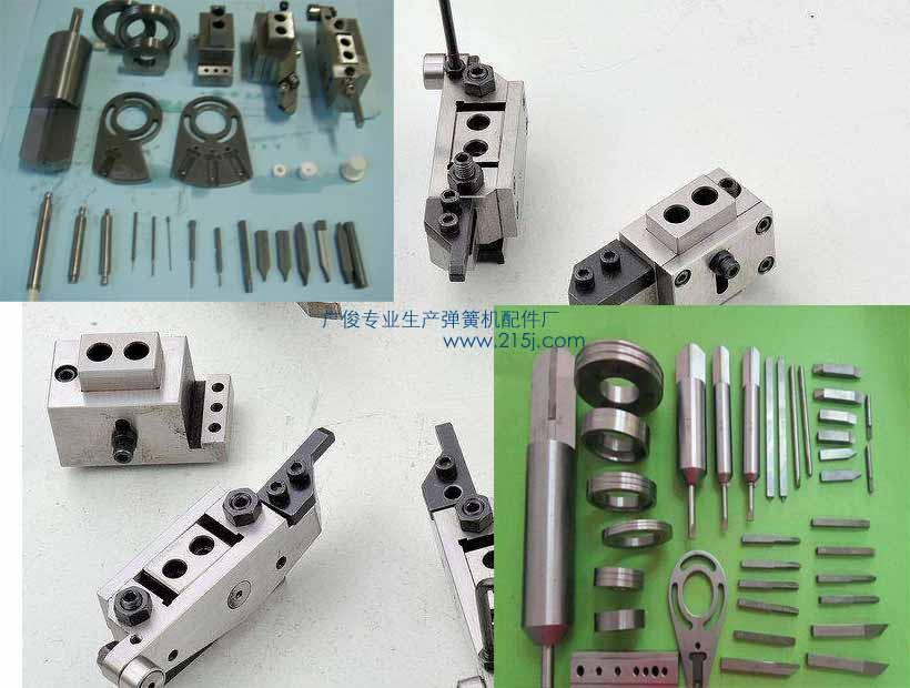 专业生产各种弹簧机弹簧机配件加工厂